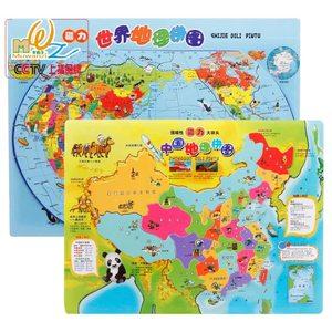 磁性中国<span class=H>地图</span>世界<span class=H>地图</span><span class=H>拼图</span> 儿童木制拼板益智学习地理玩教具