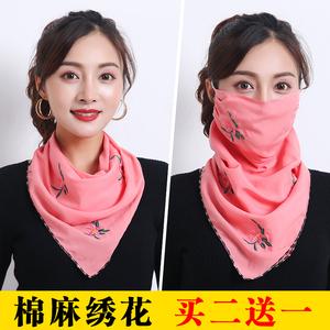春夏季百搭纯色防遮面口罩<span class=H>围巾</span>一体保暖女士两用棉围脖透气易呼吸
