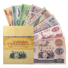 Circulation of good products third sets of RMB notes collection of non new old coins good quality products are roughly the same.