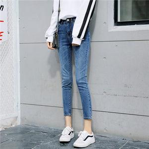 高腰加绒加厚<span class=H>牛仔裤</span>女九分裤秋装2017新款韩版显瘦冬季小脚铅笔裤