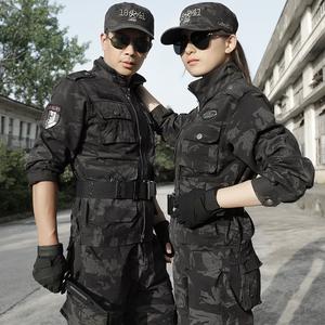 <span class=H>户外</span>纯棉迷彩服套装男长袖军训特种兵军迷作训服耐磨军装工作服饰