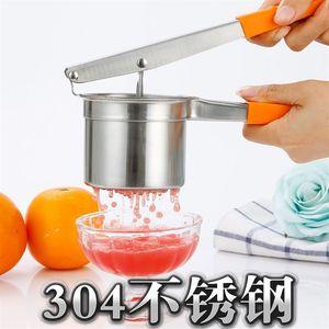 手压榨汁机手动304不锈钢橙子柠檬果汁简易便携猪油渣挤压器家用
