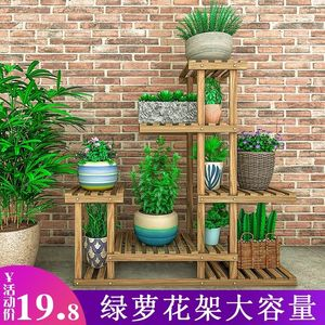 实木<span class=H>花架</span>子多层室内省空间阳台绿萝外盆客厅简单落地式经济型