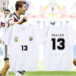世界杯德国国家队穆勒男女纯棉短袖T恤足球服<span class=H>球衣</span>球迷衫训练服