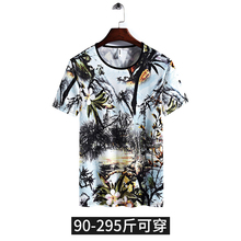 Ice T-shirt Men's Short Sleeve Skid Tide Korean Edition Fast-drying Loose-weight Fat Sports T-shirt