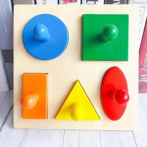 领10元券购买木质幼儿童蒙氏早教益智拼图形状配对玩具嵌板认知手抓1-3岁宝宝