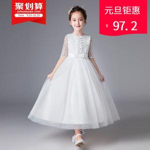 2018新款女童礼服<span class=H>中袖</span>蕾丝婚纱裙中大童公主白色长款连衣裙爆款