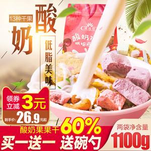 丽膳坊酸奶坚果混合营养燕麦片550g