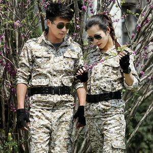 户外沙漠数码迷彩服套装男女军装<span class=H>军迷</span>服饰军训服特种兵战术作训服