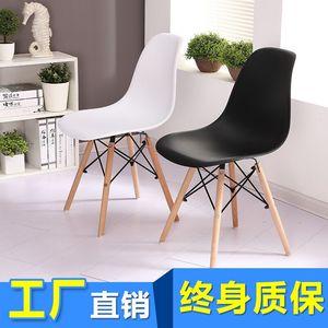 椅子现代简约家用伊姆斯椅凳子靠背书桌北欧<span class=H>餐椅</span>懒人学生宿舍