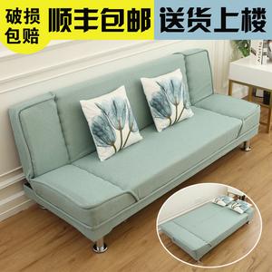 小户型客厅可折叠<span class=H>沙发</span>床多功能省空间布艺现代简约出租房简易<span class=H>沙发</span>