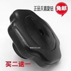 高压锅黑色松紧钮开关防爆压力锅塑料盖子配件旋钮厨房家电器