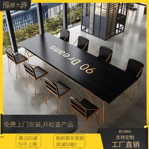时尚轻奢简约现代实木会议桌长桌洽谈桌椅组合<span class=H>办公桌</span>培训桌工作台