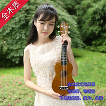 21-inch Coloured Ukulele Little Guitar Beginner Ukulele Ucrely Hawaiian Quartet Girl