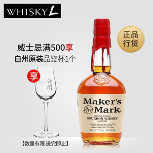 美格波本威士忌Maker's Mark Bourbon Whisky 正品行货