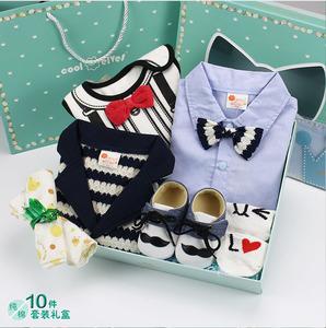 婴儿衣服礼盒套装春秋男宝宝满月送礼百天礼物周岁礼服新生儿用品