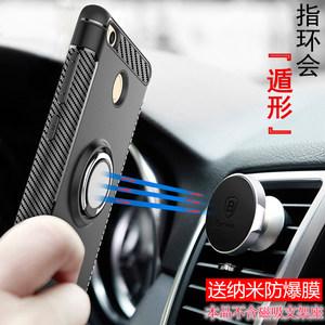 红米3s手机壳hm3s保护套hongmi<span class=H>手环</span>3S手机套redmi3高配版m13s m3s