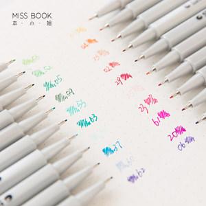 本小姐 彩色笔中性笔 韩国小清新水性纤维签字笔创意文具用品