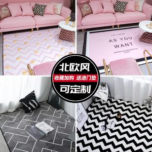 ins北欧风<span class=H>地毯</span>客厅卧室满铺粉色可爱少女房间床边长方形地垫定制
