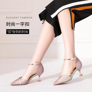 朵赞<span class=H>鞋子</span>女2018新款女夏季<span class=H>女鞋</span>一字扣百搭高跟鞋女细跟尖头<span class=H>单鞋</span>女