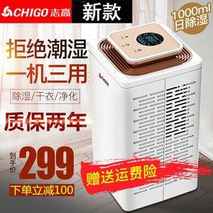 。<span class=H>除湿机</span> 家用静音地下室抽湿器吸湿器空气干燥机小型迷你定时智