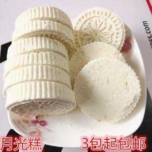 梅州客家特产铜峰月光糕 中秋月饼 白切糕手工传统<span class=H>糕点</span> 休闲零食
