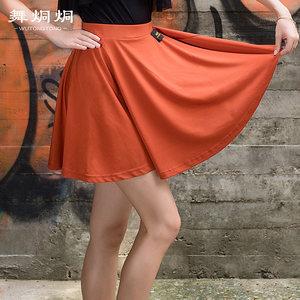 舞����<span class=H>拉丁舞裙</span>女成人2019新款大摆半身裙专业舞蹈练功服短裙恰恰
