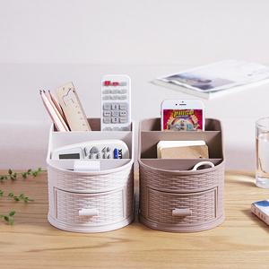 客厅<span class=H>茶几</span>遥控器收纳盒 家用多功能桌面杂物分类储物盒浴室整理盒