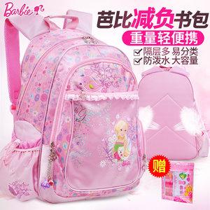 <span class=H>芭比</span>儿童书包小学生女1-3-6年级女孩女生6-12周岁公主减负双肩包