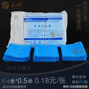 医用单医用垫单妇科检查一次性垫单阻水阻油隔水隔油<span class=H>卫生垫</span>单无菌