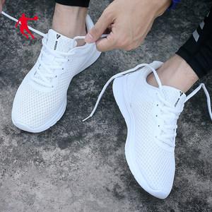 <span class=H>乔丹</span>正品跑步鞋男2019夏季网鞋新款男鞋<span class=H>运动鞋</span>男休闲透气网面鞋子