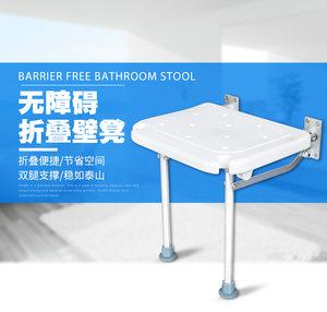 浴室凳子老人防滑沐浴凳卫生间壁凳孕妇洗澡<span class=H>椅子</span>家用可折叠换鞋凳