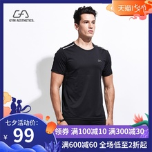 Gym Aesthetics Recreational Sports Short-sleeved Men's Jacket Summer Breathable Circular-collar Fitness Running T-shirt
