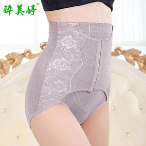 夏季夏天薄款高腰收腹束腰提臀神器收肚腩塑身内裤塑形女大码胖mm