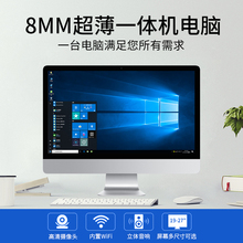 Dasi Integrative Computer 19-27 inch office household i5i7 four-core game stand-alone desktop host machine