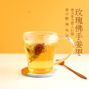 玫瑰佛手姜枣胃茶暖茶打嗝酸痛疡<span class=H>菊花</span><span class=H>茉莉</span>花茶花草组合茶袋泡茶包