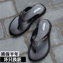 Personalized seashoe slippers with thick sole, slip-proof, odor-proof and simple Baitao Tide 2019 Korean Edition