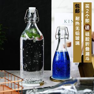 日子里喜碧瓶玻璃凉水壶宜家饮料瓶密封水瓶油壶牛奶果汁酵素酿酒