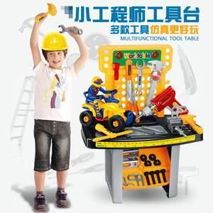 工具台<span class=H>玩具</span>套装<span class=H>儿童</span>工程师过家家螺丝刀电动钻维<span class=H>修理</span>汽<span class=H>车</span>男女孩子