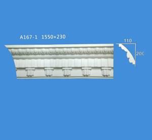 欧式石膏线条吊顶角线阴角线设计测量<span class=H>基础</span><span class=H>建材</span><span class=H>家装</span>A167-1