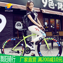 Dead Flying Bicycle Braking Student, Male and Female Adult Style Color 2426-inch Retro Road Single Truck Solid Tyre