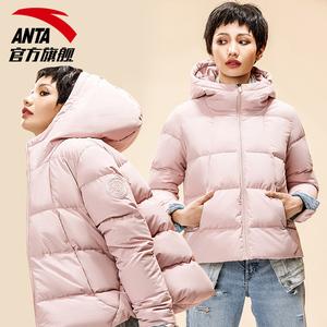 安踏运动<span class=H>羽绒服</span> 2018冬季短款加厚女外套新款潮流保暖纯色羽绒女