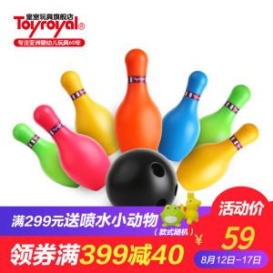 Toyroyal日本皇室儿童保龄<span class=H>球</span><span class=H>玩具</span>套装室内<span class=H>大号</span>男孩宝宝<span class=H>幼儿</span>园健身