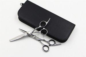 剪刀美发剪发型师专业左手剪左撇子专用<span class=H>理发剪刀</span>套装平剪牙剪6寸