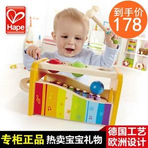 <span class=H>Hape</span><span class=H>手敲琴</span>婴儿童小木琴宝宝益智玩具1-2岁八8个月一周岁礼物