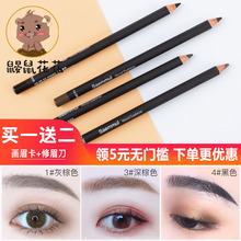 The Saem's fresh wooden eyebrow pencil is waterproof, sweat-proof, non-decoloring and durable natural pencil for beginners.