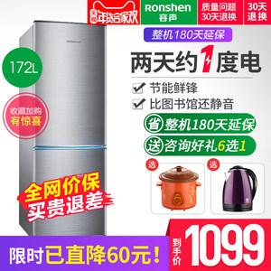 Ronshen/容声 BCD-172D11D <span class=H>小冰箱</span>两门家用双门小型电冰箱节能