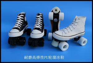 帆布溜冰场成年4轮双排<span class=H>轮滑鞋</span>双排<span class=H>溜冰鞋</span>旱冰鞋闪光<span class=H>溜冰鞋</span>双排轮