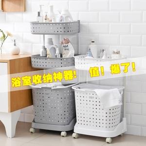 衣篓脏衣篮桶框污衣蓝塑料浴室收纳家用简约日式分类多双层洗衣篮