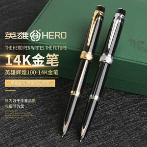上海总厂 <span class=H>英雄</span><span class=H>钢笔</span>辉煌100系列 14K金笔 <span class=H>钢笔</span> 成人书写 盒装收藏礼品<span class=H>钢笔</span> 金笔 老式<span class=H>钢笔</span> 定制刻字